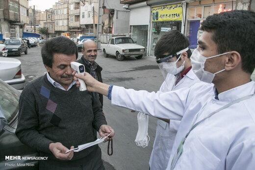 وزارت بهداشت: ۲۰ درصد اصناف باید بسته بمانند